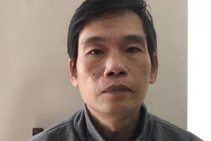 Bắt giam đối tượng 5 tiền án dùng khẩu trang che biển số xe máy đi cướp