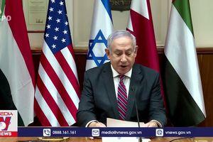 Quốc gia Arab đầu tiên được miễn thị thực với Israel