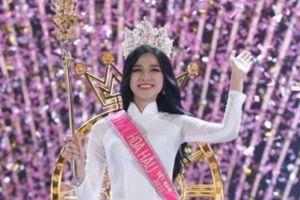 Hoa hậu văng tục - 'chuyện thường' của giới trẻ?