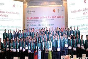 EVNHCMC: 44 người được công nhận kỹ sư chuyên nghiệp ASEAN