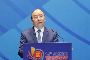 Bộ Công an khai mạc hội nghị chống tội phạm xuyên quốc gia