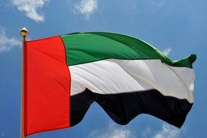 UAE sửa đổi luật nhằm thu hút đầu tư nước ngoài