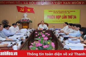 Thống nhất, nội dung chương trình Kỳ họp thứ 14, HĐND tỉnh Thanh Hóa khóa XVII