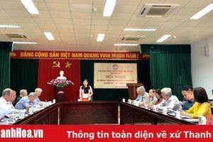 Lấy ý kiến góp ý vào Dự thảo thông báo của Ủy ban MTTQ tỉnh tại Kỳ họp thứ 14, HĐND tỉnh khóa XVII