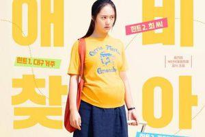 5 vai diễn ấn tượng của Krystal Jung f(x): Từ cô nữ sinh lạnh lùng đến mẹ bầu 'siêu ngầu'