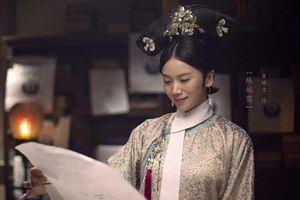 2 phi tần nhà Thanh có cùng phong hiệu 'Uyển': Người là phi tần sống thọ nhất của Hoàng đế Càn Long, người yên phận ở hậu cung qua 3 đời Hoàng đế