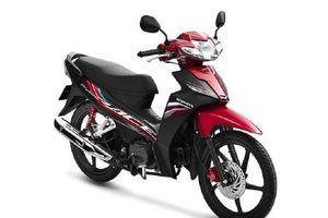 Honda Việt Nam bổ sung thêm phiên bản mới của xe số 'ăn khách' Blade 110 cc