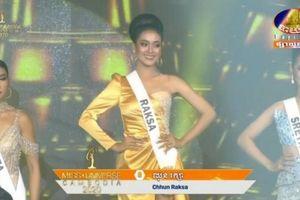 Phản ứng của Á hậu Hoàn vũ Campuchia khi lộ nội y trên truyền hình