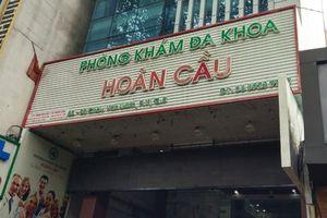 TP.HCM: Thanh tra Sở Y tế xử phạt hàng loạt cơ sở y tế, thẩm mỹ