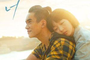 'Em thời niên thiếu' của Thiên Tỉ - Châu Đông Vũ tranh cử 'Oscar 2020': Có tỏa sáng như 'Ký sinh trùng'?