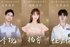Dương Tử, Lý Hiện, Nhậm Gia Luân đồng loạt lên bảng đề cử 'Diễn viên xuất sắc' lần 7