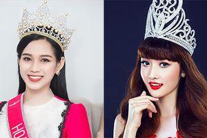 Đọ tài sắc 2 cô gái quê trùng tên Hà đăng quang hoa hậu