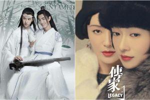 Cuộc chiến giữa Tencent và iQIYI: Một bên thích đam mỹ, một bên thích phim có hai nữ chính