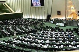 Iran bắt đầu 'ra đòn' sau vụ nhà khoa học hạt nhân Mohsen Fakhrizadeh bị ám sát