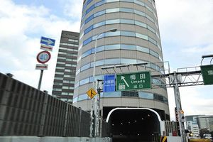 Tòa nhà kỳ lạ có đường cao tốc đi xuyên qua ở Nhật Bản
