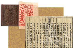 Khơi dậy lòng tự hào về truyền thống vẻ vang của quê hương Nghệ An, vững tin, quyết tâm ở chặng đường phía trước