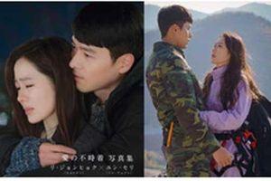 Hyun Bin - Son Ye Jin chứng minh sức hút 'khủng', sách ảnh trong 'Hạ cánh nơi anh' chưa từng được tiết lộ lọt Top bán chạy dù chưa phát hành
