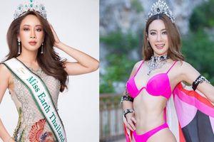 Hành động 'cay cú' của đại diện Thái Lan khi bị loại sớm ở Hoa hậu Trái Đất