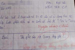 Học trò công khai 'nịnh' cô giáo trong bài kiểm tra, ai ngờ nhận về câu trả lời cực 'phũ'