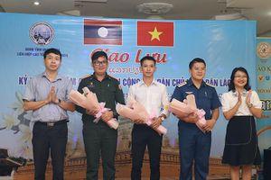 Gặp mặt nhân dịp kỷ niệm 45 năm Quốc khánh Lào