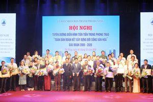 Đà Nẵng: Tuyên dương 44 điển hình tiên tiến xây dựng đời sống văn hóa