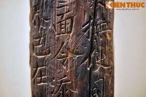 'Sổ Đỏ' của người Việt 800 năm trước trông như thế nào?