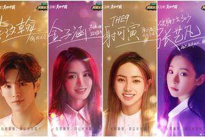 'Tôi chính là diễn viên' tung poster: Nhiều idol chọn lấn sân sang mảng phim ảnh