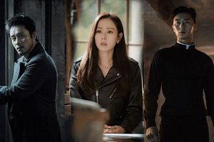 Top những bộ phim Hàn đáng xem nhất trong năm 2021