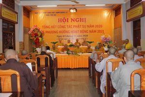 Phật giáo Q.12 làm từ thiện 20 tỷ đồng trong năm 2020