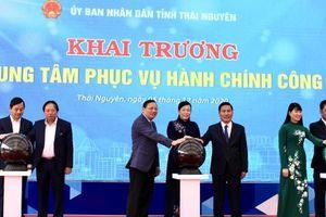 Thái Nguyên: Khai trương Trung tâm phục vụ hành chính công