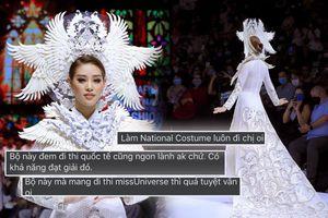 Khánh Vân diễn Vedette áo dài họa tiết 3D, fan 'thả thính' làm trang phục dân tộc thi Miss Universe
