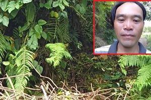 Nghi phạm gây ra vụ nổ súng khiến 4 người thương vong ở Quảng Nam đã tự tử