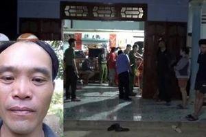 Tin mới về 2 vụ nổ súng khiến 4 người thương vong ở Quảng Nam: Nghi án bị can đã tự sát