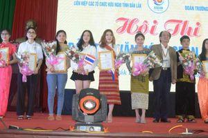 Liên hiệp các tổ chức hữu nghị tỉnh Đắk Lắk tổ chức Hội thi Bản sắc văn hóa ASEAN năm 2020