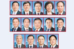 Mỹ tiếp tục trừng phạt 14 Phó Chủ tịch Quốc hội Trung Quốc, Bắc Kinh tuyên bố trả đũa