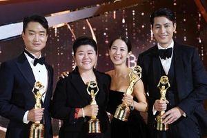 Giải thưởng điện ảnh danh giá Rồng Xanh của Hàn Quốc thông báo tạm hoãn vì đại dịch