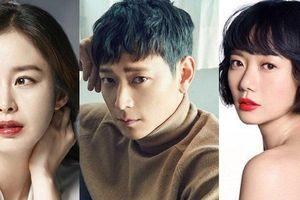 Gia thế 'trâm anh thế phiệt' của các sao nổi tiếng showbiz Hàn Quốc