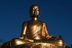 Tiểu sử và văn tưởng niệm Đức Phật hoàng Trần Nhân Tông