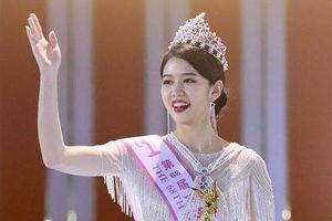 Nhan sắc Hoa hậu Hoàn vũ Trung Quốc 2020
