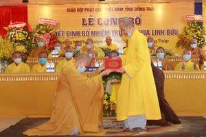 Đồng Tháp : Bổ nhiệm trụ trì chùa Linh Bửu