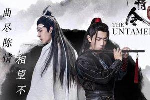 'Trần tình lệnh' lọt top 50 phim hay nhất thế giới, thứ hạng của Tiêu Chiến thấp hơn Vương Nhất Bác