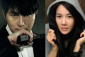 'Người đẹp nói dối' từng làm chao đảo showbiz Hàn