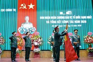 Cục Chính trị, Tổng cục Kỹ thuật đón nhận Huân chương Bảo vệ Tổ quốc hạng Nhất