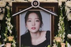 Hoảng hồn: Goo Hara (KARA) cập nhật mạng xã hội sau 1 năm tự tử