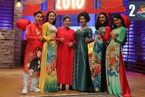 Thưởng thức ca khúc Lô Tô do đoàn Lô Tô Sài Gòn Tân Thời biểu diễn tại Gala Mottainai 2020