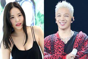 Vợ chồng Tae Yang (Big Bang) tiêu 25 triệu USD vào việc gì?