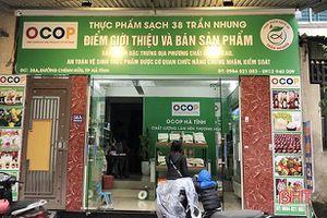 Ra mắt cửa hàng bán sản phẩm OCOP theo quy chế quản lý điểm bán
