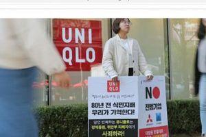 Cửa hàng Uniqlo lớn nhất Hàn Quốc sắp đóng cửa