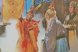 Tây du ký: Vị tiên duy nhất Tôn Ngộ Không chịu nghe khuyên bảo là ai?