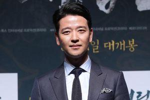 Bae Soo Bin chia tay vợ sau 6 năm chung sống